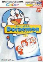 Pocket no Chuu no Doraemon