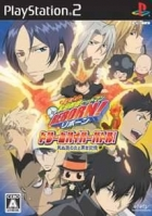 Katekyoo Hitman Reborn! Dream Hyper Battle!