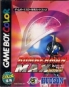 Bomberman Max Red / Blue: Challenger / Champion