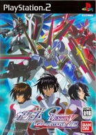 Mobile Suit Gundam Seed Destiny: Generation of C.E.
