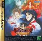 Samurai Spirits: Amakusa Kourin