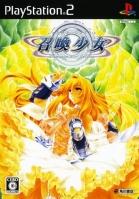 Shoukan Shoujo: Elemental Girl Calling