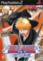 Bleach: Erabareshi Tamashii