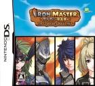 Iron Master: The Legendary Blacksmith