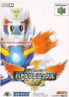 Super B-Daman Battle Phoenix 64