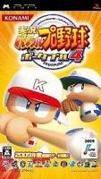 Jikkyou Powerful Pro Yakyuu Portable 4