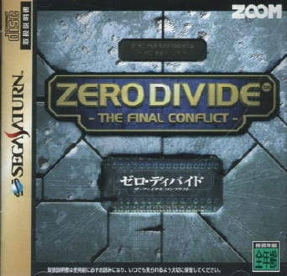 Zero Divide 2 Psx Download