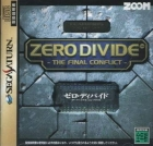 Zero Divide: The Final Conflict