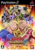 Kinnikuman Muscle Grand Prix Max 2: Tokumori