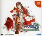Sakura Wars 3: Paris wa Moeteiru ka