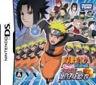 Naruto Shippuden: Dairansen! Kage Bunshin Emaki