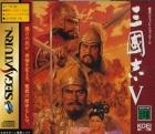 San Goku Shi V