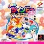 Detana TwinBee Yahho! Deluxe Pack