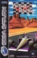 VR Virtua Racing