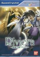 Riviera: Yakusoku no Chi