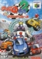 Choro Q 64 2: Hacha Mecha Grand Prix Race