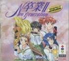 Sotsugyou II: Neo Generation Special