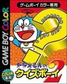 Doraemon Quiz Boy 2