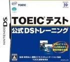 TOEIC Test Kousiki DS Training