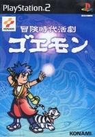 Bouken Jidai Katsugeki: Goemon