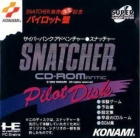 Snatcher CD-ROMantic: Pilot Disk