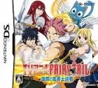 TV Anime: Fairy Tale Gekitou! Madoushi Kessen