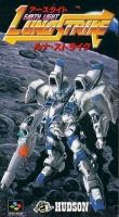 Earth Light: Luna Strike