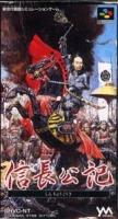 Nobunaga Kouki