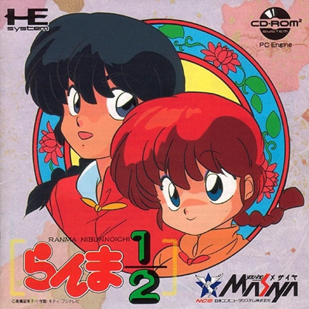 Ranma 1/2 - Wiki Guide