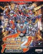 Super Robot Taisen Compact 2 Dai-3-Bu