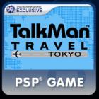 Talkman Travel: Tokyo
