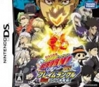 Katekyoo Hitman Reborn! DS: Flame Rumble Kaien Ring Soudatsuen!