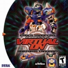 Cyber Troopers Virtual-On: Oratorio Tangram