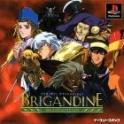 Brigandine: Grand Edition