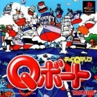 Choro Q Marine: Q Boat