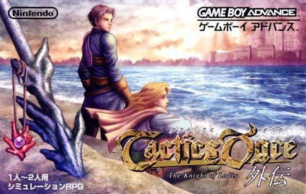 Tactics Ogre: The Knight of Lodis - Wiki Guide | Gamewise
