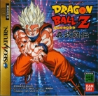 Dragon Ball Z: Shin Butouden