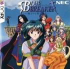 Blue Breaker: Ken Yorimo Hohoemi o