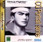 Virtua Fighter CG Portrait Series Vol.3: Akira Yuki