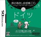 Tabi no Yubisashi Kaiwachou DS: DS Series 5 Deutsch