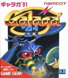 Galaga '91