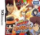 Katekyoo Hitman Reborn! DS: Fate of Heat II - Unmei no Futari