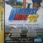 Pro Yakyuu Greatest Nine 98