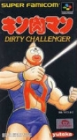 Kinnikuman: Dirty Challenger
