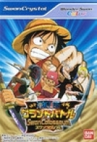From TV Animation One Piece: Grand Battle Swan Colosseum