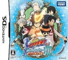 Katekyoo Hitman Reborn! DS Fate of Heat III - Yuki no Shugosha Raishuu!