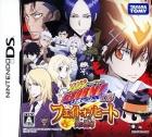 Katekyoo Hitman Reborn! DS: Fate of Heat - Hono no Unmei