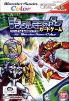 Digimon Card Game Ver. WonderSwan Color