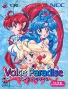 Voice Paradise