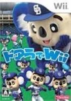 Doala de Wii
